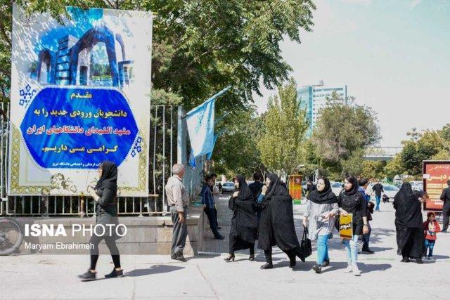حال و هوای دانشجویان جدید الورود دانشگاه تبریز در روز ثبت نام