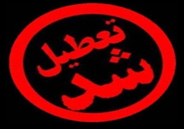 تعطیلی یک مرکز عرضه خوراک دام و طیور در کرمانشاه