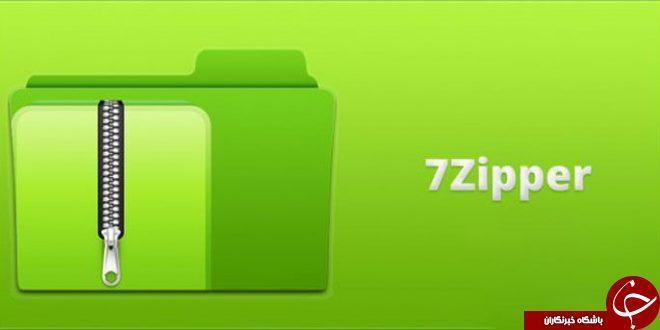دانلود 7Zipper 3.10.19 &ndash برنامه مدیریت آسان فایل های زیپ اندروید