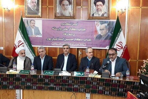 حسین اسماعیل پور به عنوان فرماندار جدید رودسر معرفی گردید
