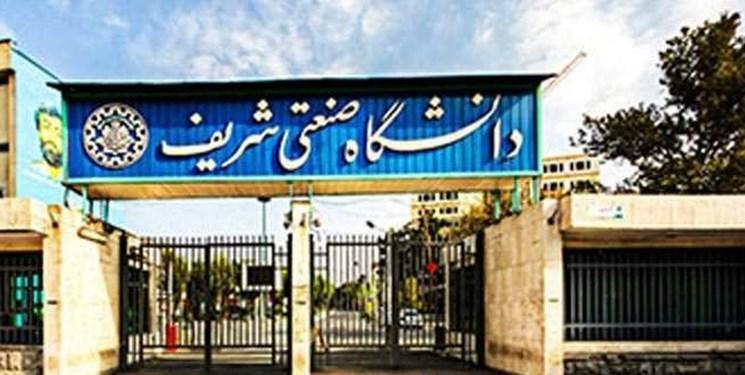 همایش ملی آموزش عالی در ایران 9 اردیبهشت در دانشگاه شریف برگزار می شود