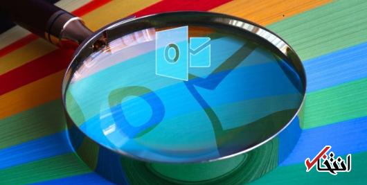 مایکروسافت اعلام نمود: هکرها به بعضی حسابهای Outlook.com دسترسی دارند