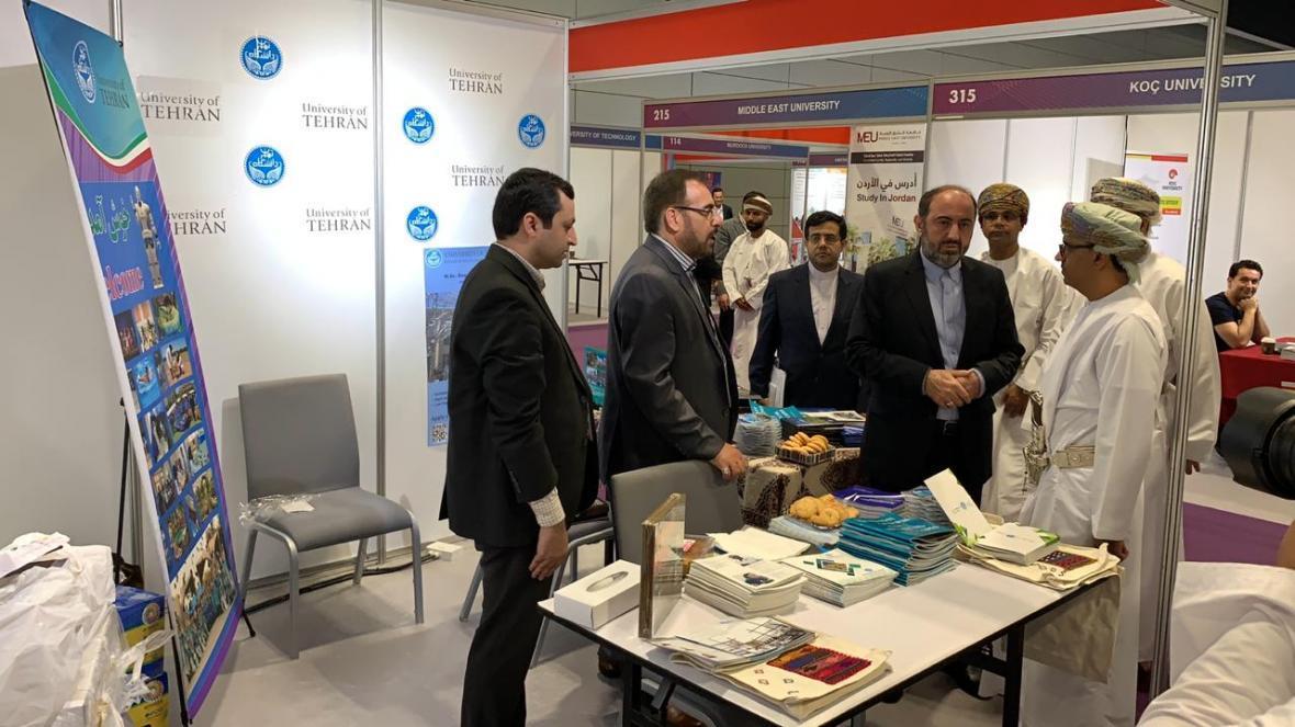 شروع به کار نمایشگاه بین المللی دانشگاه ها در عمان با حضور ایران