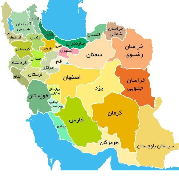 تبعات ایجاد استان جدید