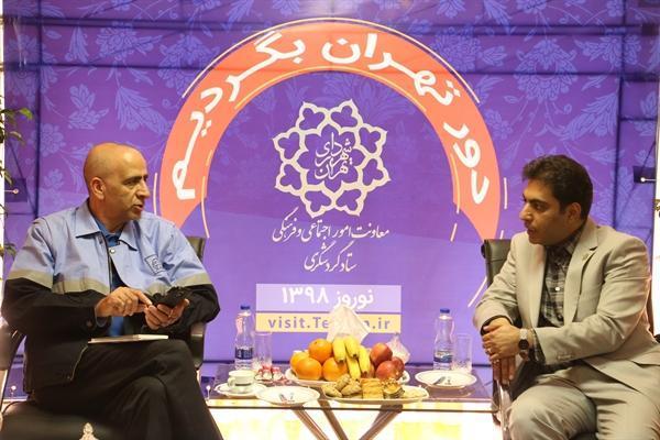 همکاری های سازمان میراث فرهنگی و شهرداری تهران در حوزه گردشگری باید تقویت گردد