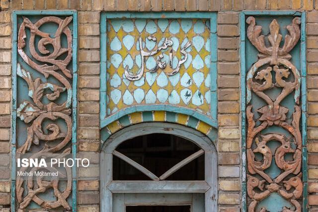 مزایده گراند هتل قزوین هنوز نتیجه نداده است؟