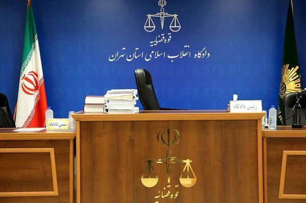 سی و سومین جلسه رسیدگی به اتهامات متهمان پرونده بانک سرمایه برگزار شد