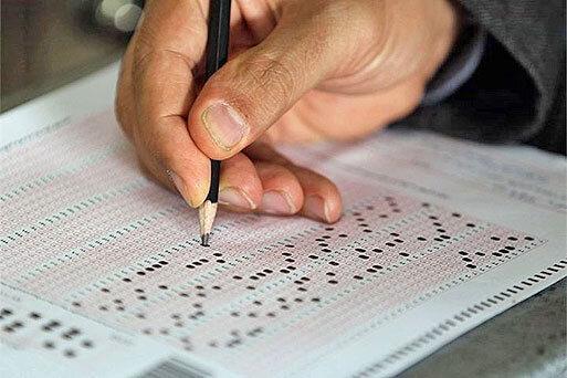 شروع ثبت نام در آزمون استخدامی؛ سهمیه 30هزار نفری برای استخدام