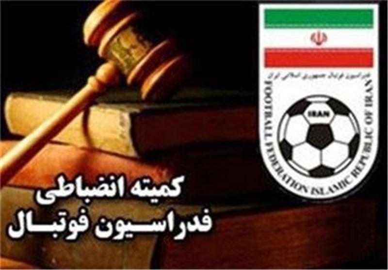 کمیته انضباطی به رسول خطیبی و باشگاه ماشین سازی فرصت دفاع داد