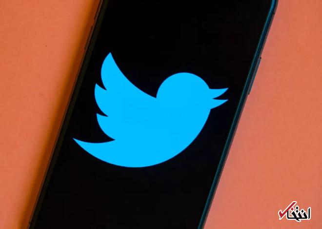 کارمندان سابق توییتر به جاسوسی برای عربستان سعودی متهم شدند ، رصد اطلاعات شخصی بیش از 6 هزار حساب کاربری