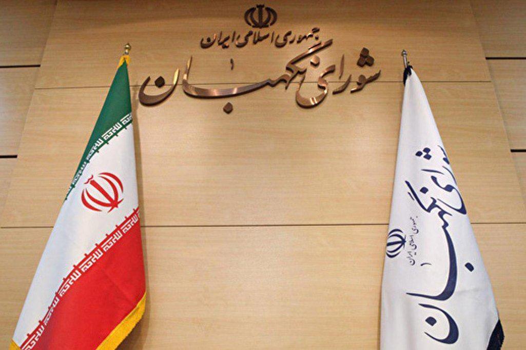 همایش سراسری هیات های نظارت بر انتخابات مجلس برگزار خواهد شد