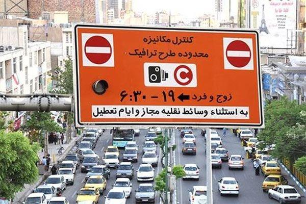آخرین جزئیات لایحه مشخص عوارض نرخ ورود به محدوده های ترافیکی