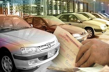 کلاهبرداری تحت عنوان لیزینگ خودرو همچنان قربانی می گیرد