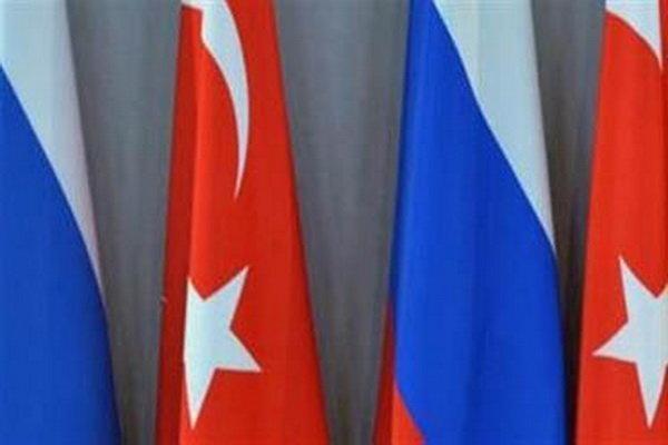 هیئت های ترکیه و روسیه در مسکو ملاقات کردند