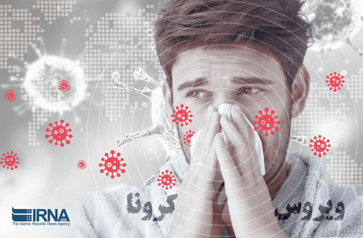 خبرنگاران شهروندان مازندرانی تلفنی با پزشکان خانواده خود تماس بگیرند
