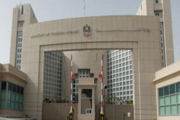 بیانیه سفارت ایران در ابوظبی درباره برگشت مسافران