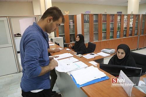 مهلت ثبت درخواست وام های دانشجویی دانشگاه تهران تا 10 اردیبهشت تمدید شد