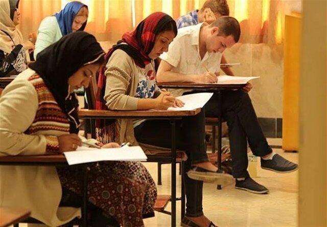 آموزش آنلاین زبان روسی در دانشگاه علامه طباطبایی