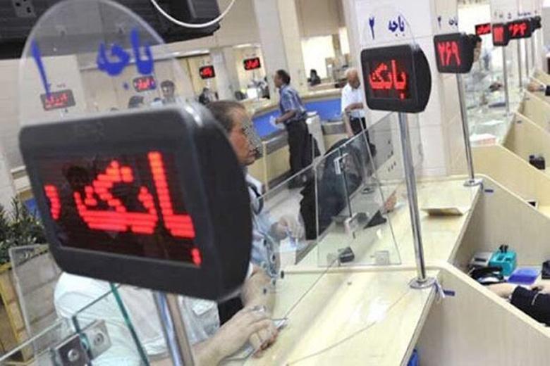 سپرده های بانکی 38 درصد افزایش یافت، رشد 32 درصدی تسهیلات