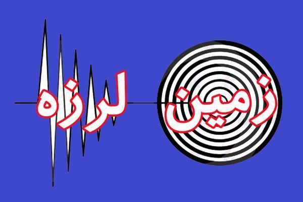 زلزله، گلمورتی سیستان و بلوچستان را لرزاند