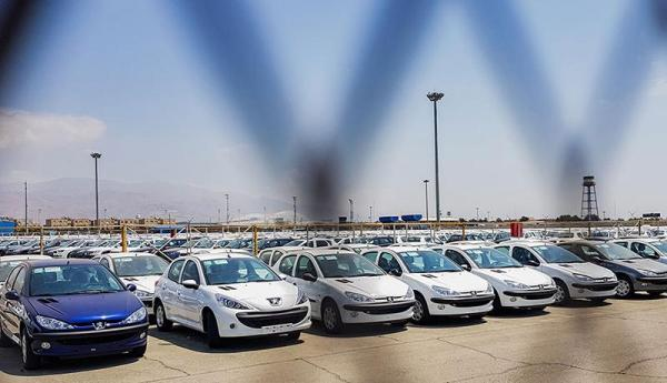 افت چشمگیر قیمت خودرو تا انتها آذر