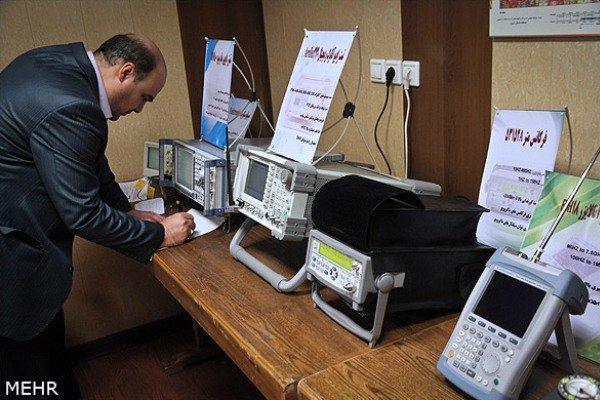 فرایند دریافت مجوز ارائه خدمات تجهیزات رادیویی تغییر کرد