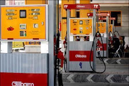 فریب پمپ بنزین ها را نخورید