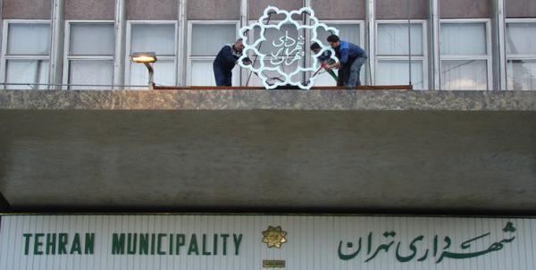 گزینه های شهرداری تهران اعلام شد
