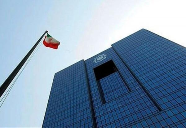 واکنش بانک مرکزی به ادعای پولشویی در بانک های ایرانی